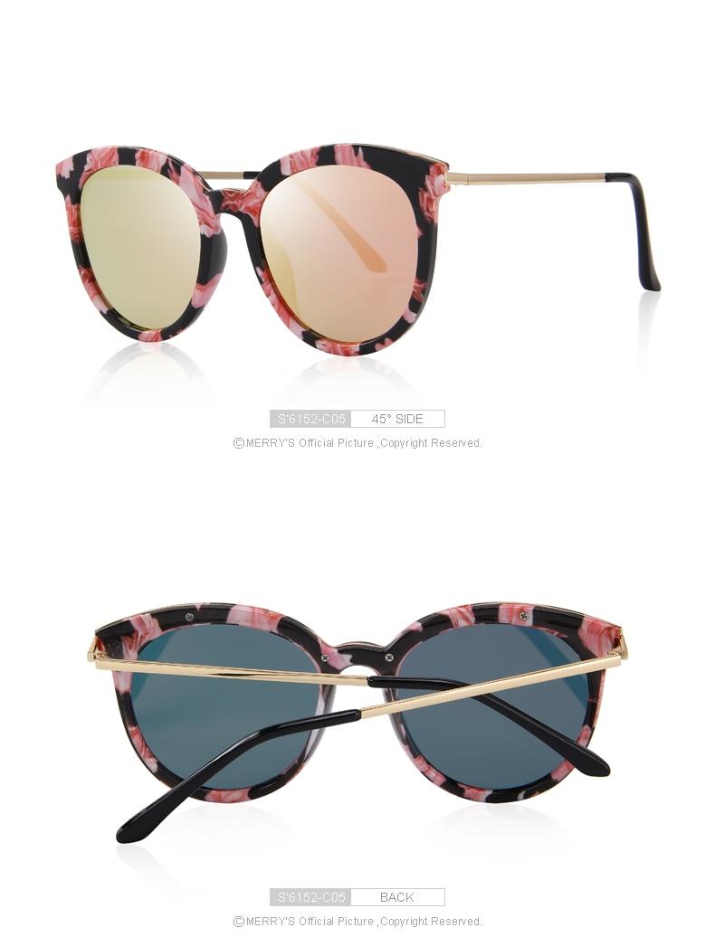 نظارات شمسية للسيدات بحماية كاملة من اشعة الشمس موضة 2018 14