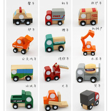 12 Pcs/Lot Thomas And Friends Train Wooden Complete Set Of my cute little cars Toy Engine car poni Toys(China)