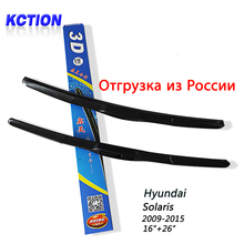"KCTION Car Windshield Wiper Blade For Hyundai Solaris (2009-2015),16""+26"",Natural rubber, Three-segmental type , Car Accessories"