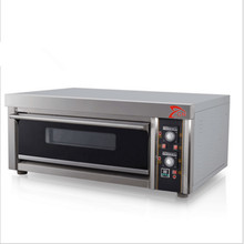 Commercial Multifunction Electric Pizza Baking Bakery Oven For Making Bread Pizza Cake Egg Tart(China)