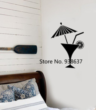 Vinyl Decal Bar Cocktail Umbrella Martini Drink Beach Bar Alcohol Mojito Pop Art Cool Wall Sticker Decor For a Bar Bedroom ZA959