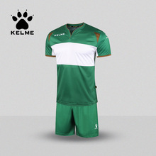 2017 The Spanish football clothes quality New European Cup  jerseys sets head Soccer jerseys suit KELME K15Z235