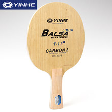 Galaxy YINHE T-11 Table Tennis Blade ( 5+2 Carbon) T11 Racket Ping Pong Bat(Hong Kong)