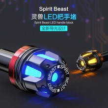 Spirit Beast 2pcs/lot motorcycle handlebar styling very cool handle cover with shining led Combined light