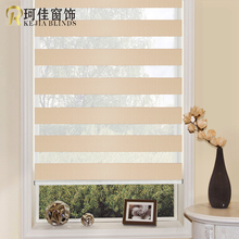 new arrival suncreen double roller blinds zebra blinds china factory with custom made blind window size for home and office