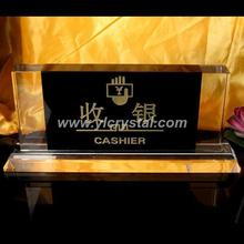 2016 New Design Individual sandblasting block crystal trophy with customized logo(China)