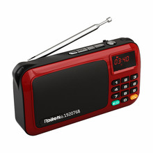 Portable FM Radio Speaker Mini Music Player W405 with free bag LED display TF Card USB Mp3 Player Emergency light Mini Radio