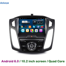 Aoluoya Quad Core Android 6.0 CAR DVD Player For Ford Focus 3 2012 2013 2014 2015 car radio gps navigation Audio multimedia WIFI(China)