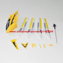 Syma S107 S107G RC Helicopter Spare Parts Yellow head cover+main blade+tail decoration and fixed+mian shaft Free Shipping