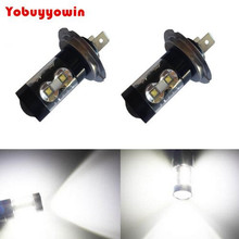 2Pcs Free Shipping Extremely Bright Max 50W High Power H7 LED Bulbs for DRL or Fog Lights, Xenon White