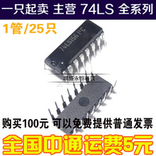 Free shipping 20pcs/lot SN74LS156N 74LS156 decoder demultiplexer DIP-16 new original
