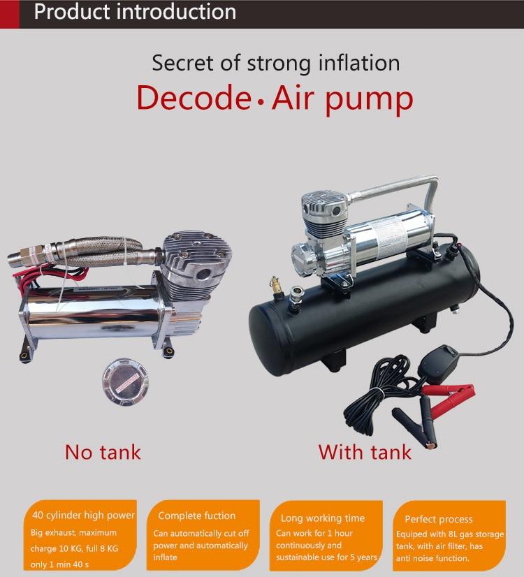 Air-pump_005