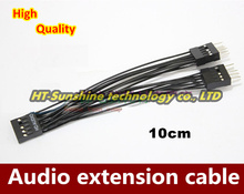 20PCS/LOT  HD AUDIO motherboard /main board audio 1 to 2 extension cable 26AWG teflon Cable for DI