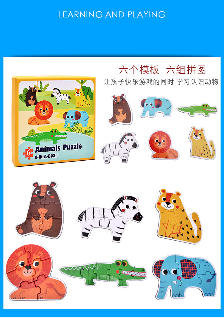 Baby Toys Cartoon Animal Paper Children Puzzle Children early learning Montessori education toys Puzzle for children 3 years 2