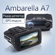 Ambarella A7LA50D Car DVR Camera with Speedcam GPS for Russia Latvia Anti Radar detector 1296P Video Car Recorder Registrar C21(China)