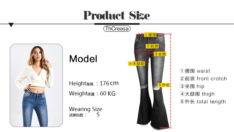 Product information_01.jpg