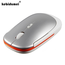 kebidumei 2.4GHz Brand New Whole Price 2Color Slim Mini USB Wireless Optical Mouse For PC Laptop(China)