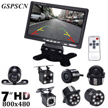 GSPSCN HD 7 Inch LCD Color Display Screen Car Rear View DVD VCR Monitor With LED Lights Night Vision Reversing Backup Camera(China)
