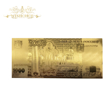 10Pcs/Lot Hot Selling Products Russia Banknotes 1000 Ruble Banknote in 24K Gold Plated Fake Paper Money For Souvenir Gifts