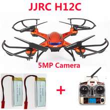 Get an extra battery  JJRC H12C Drone 6 Axis 4CH Headless Mode One Key Return RC Quadcopter with 5MP Camera (In stock)