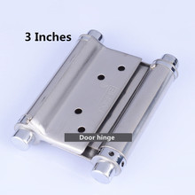 1 Pair 3 inches Stainless steel door hinge gate hinge door fittings two sides open hinge Spring hinge