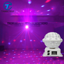 Sound Control Disco Light Gyrate Magic Ball Stage Light LED RGB Stage Lighting Equipment DMX512 220V 25W 10Modes Laser Light
