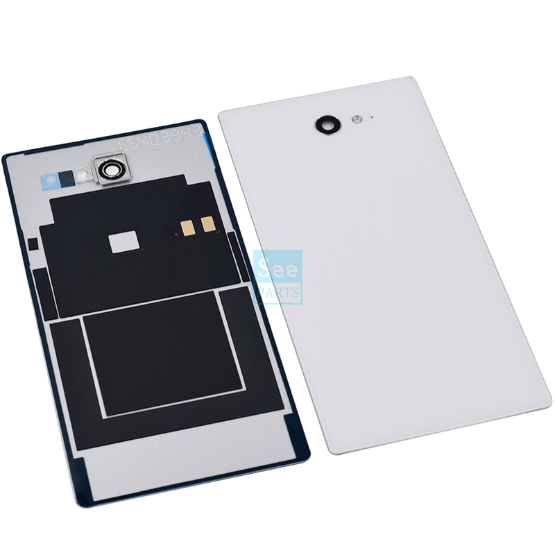 SONY Xperia M2 Battery Cover (8)