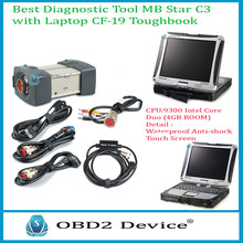 2017 Super MB Star Diagnostic tool newest MB Star C3 with xentry Software 160GB HDD with For Panasonic CF19 Toughbook Laptop