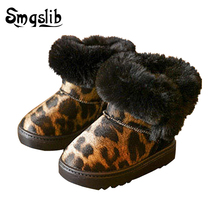Size 26-35 Girls boots fashion casual winter children shoes boys leopard print fur boots kids ankle snow boots waterproof