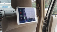 7 to 13 inch tablet car mount holder taxi vehicle headrest mounting with security lock for Samsung Galaxy Tab android