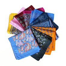 HOT!!! High Quality 34x 34CM Man Paisley Floral Polka Dot Pocket Square Hankies Chest Towel For Men's Suit Big Size Handkerchief(China)