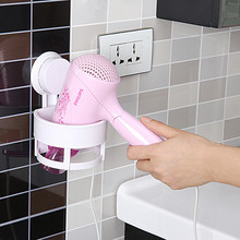 Wall-mounted Removable Sucker Hairdryer Organizing Sucker Holder Stand Rack Shower Room Bathroom Hair Dryer Holder For Women