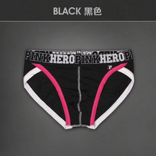 2017 New Cotton Yarn Dyed Fashion Brand Men's Boxer Underwear Wholesale Manufacturers Sexy Underwear N1228