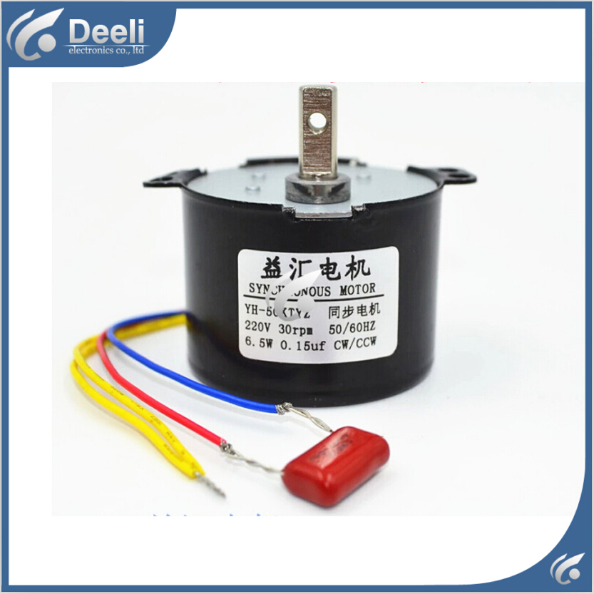 2pcs/lot new good working for Air conditioner Fan motor machine motor 50KTYZ 220V good working<br>