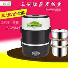 Cooking lunch box - Three North diamond layer stainless steel container heating electric heating lunch box insulation box lunch