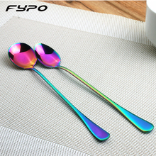 2pcs/set Stainless Steel Rainbow Coffee Spoons Sharp Head Round Head Mixing Spoons Set Cold Drink Fruit Long Ice Spoon(China)