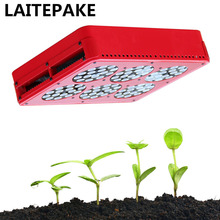 LAITEPAKE Apollo 4/6/8/12/16/18/20 LED Grow Light Kit Full Spectrum With Lens Pants Grow Faster Flower Bigger High Yield(China)