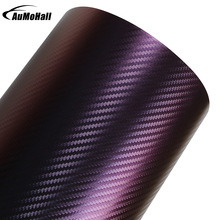 300mm*1.52M Car Chameleon Sticker Auto Home Decoration Film Sticker Red Copper Color PVC Film Sticker