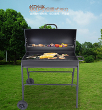 black outdoor charcoal stove,smoked furnace, charcoal BBQ grill,outdoor bbq grill,wood-burning stove(China)