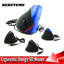 KEBETEME Mini Optical Wireless Mouse Computer Accessories WH907 Wireless Gaming Ergonomic Design Optical Vertical 1600 DPI Mouse(China)