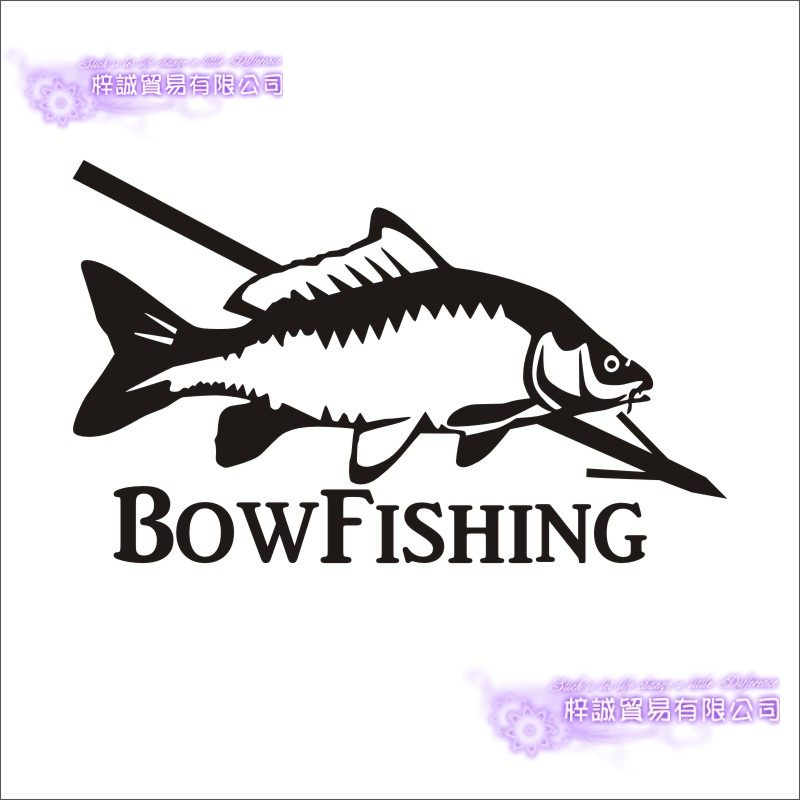 Fishing Sticker Car Fish Catfish Decal Angling Hooks Tackle Shop Posters Vinyl Wall Decals Hunter Decor Mural Sticker