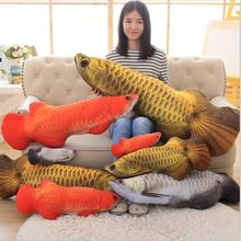 1pc 60cm Simulation Fish Golden arowana Plush Toys Stuffed Soft Animal Fish Plush Pillow Creative Sofa Pillow Cushion Gift Kids
