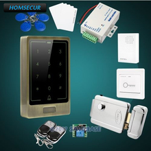 HOMSECUR Waterproof DIY Access Control RFID Reader System with Electric Lock(China)