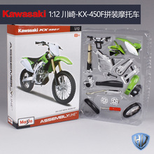 Maisto Assembled motorcycle series 1:12 car model Collection toy boy gift diecast motor Kawasaki KX450F CBR 1000RR wholesale