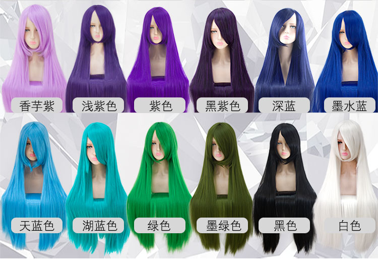 HSIU 100Cm Long Staight Cosplay Wig Heat Resistant Synthetic Hair Anime Party wigs 23 color Colourful 12