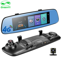 "GreenYi Car DVR Dash Cam 8.74"" Touch Mirror Monitor with Android 5.1 System GPS Navigation Bluettooth 4G WIFI with Rear Camera(China)"