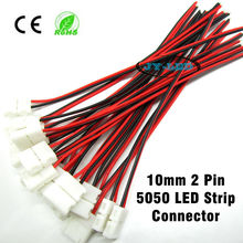 50pcs/lot 10mm 2 pin single color 5050 LED strip connector, free soldering connecting wire with one ends led pcb connector(China)