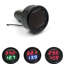 2016 New Hot 12V-24V Car Motorcycle LED DC Dual Digital Display Voltmeter Thermometer Waterproof Meter FreeShipping&Wholesale