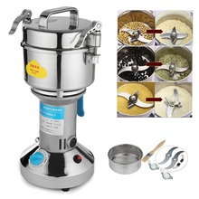 Grains Spices Hebals Cereals Coffee Dry Food Grinder Mill Flour Powder Crusher Grinding Machine Gristmill Home Medicine