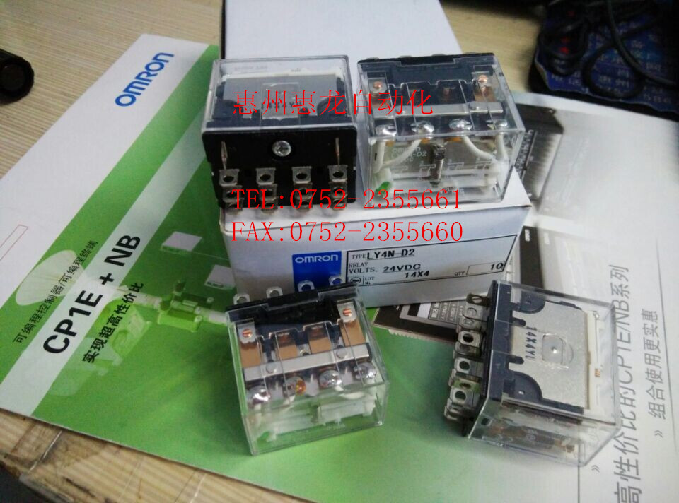 [ZOB] Imported OMRON Omron relay LY4N-D2 DC24V --2PCS/LOT<br>